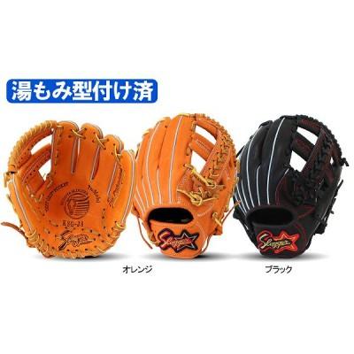 久保田スラッガー 少年軟式グローブ グラブ オールポジション用 KSG-J8KZ(湯もみ型付け済)