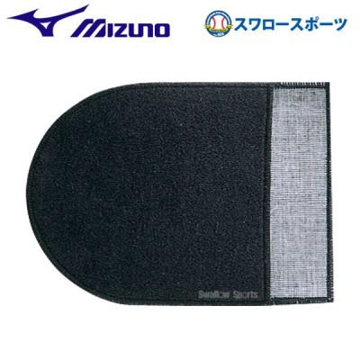ミズノ ハンドクロス 2ZK83200