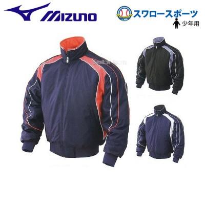 ミズノ ジュニア 少年用 グラウンドコート 09ジャパンモデル 52WJ383