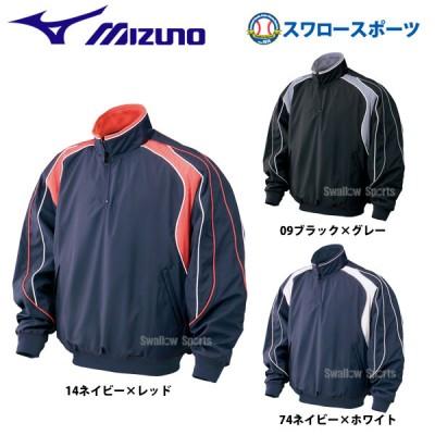 ミズノ トレーニングウェア(上) ハーフZIPジャケット 09ジャパンモデル 52WW383 ◆mbw Mizuno ■mtw ウェア ウエア 野球用品 スワロースポーツ■vah