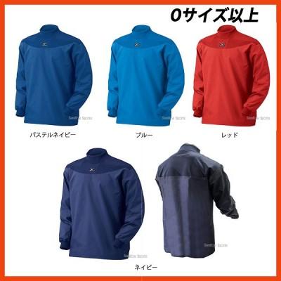 【即日出荷】 ミズノ トレーニングウェア(上) トレーニングジャケット 大きいサイズ以上 Oサイズ以上 52WW175