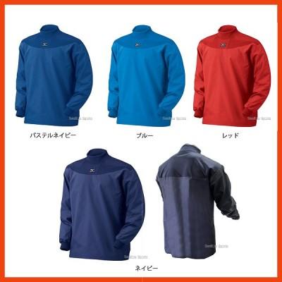 【即日出荷】 ミズノ トレーニングウェア(上) トレーニングジャケット 52WW175