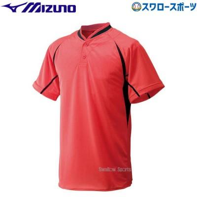 ミズノ マルチベースボールシャツ(ハーフボタン小衿付き) 52LE26200