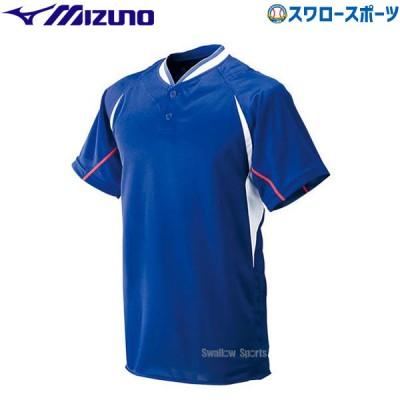 ミズノ マルチベースボールシャツ(ハーフボタン小衿付き) 52LE21600