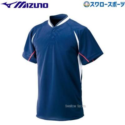ミズノ マルチベースボールシャツ(ハーフボタン小衿付き) 52LE21400