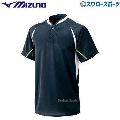 ミズノ マルチベースボールシャツ(ハーフボタン小衿付き) 52LE20900