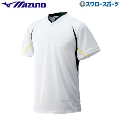 ミズノ マルチベースボールシャツ(ハーフボタン小衿付き) 52LE20100