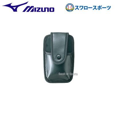 ミズノ ハケ袋 審判用 アクセサリー 2ZA268 審判用品 Mizuno 野球用品 スワロースポーツ