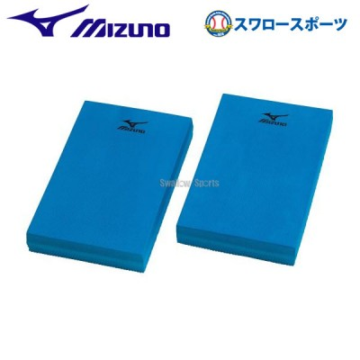 ミズノ バランスパッド スキルアップ トレーニング用品 28BT71200 設備・備品 Mizuno 野球用品 スワロースポーツ