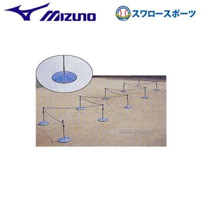 ミズノ ジグザグハードル スキルアップトレーニング用品 28MN17100