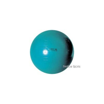 ミズノ ジムナスティックボール 28MN20000 設備・備品 Mizuno 野球用品 スワロースポーツ