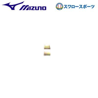 ミズノ 埋入式金具用フタ 2ZA366