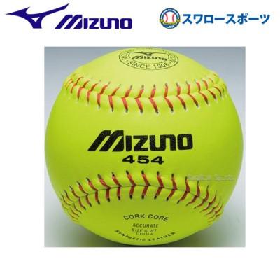 ミズノ ソフトボール用 練習球 2OS-45400*1ダース12個