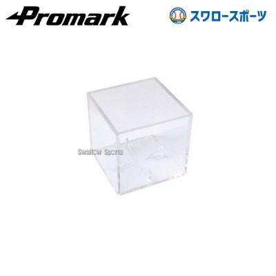 プロマーク サインボールケース KB-2950