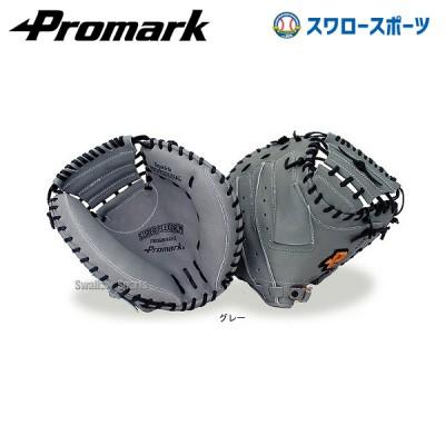 プロマーク 軟式一般用 キャッチャーミット PCM-4356