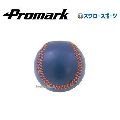プロマーク ウエイトトレーナーボール WB-2272