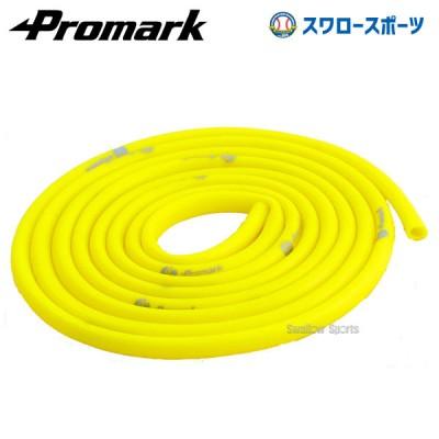 プロマーク トレーニングチューブ(レベル1) TPT0022 設備・備品 Promark 野球用品 スワロースポーツ ■kyo