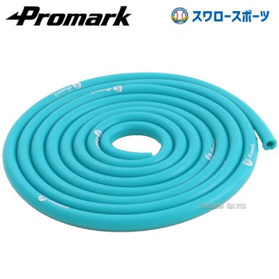 プロマーク トレーニングチューブ(レベル3) TPT0046 設備・備品 Promark 野球用品 スワロースポーツ