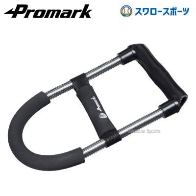 プロマーク リストアップ(レベル5) TPT0336