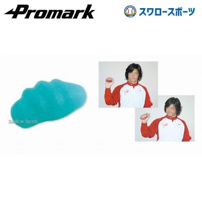 プロマーク フィンガーアップ(レベル3) TPT0398