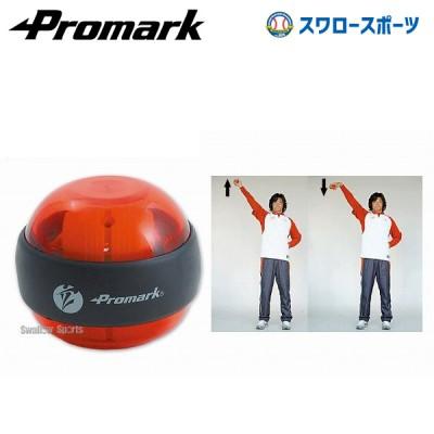 プロマーク リストローラーボール(レベル2) TPT0305