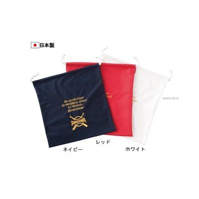 玉澤 タマザワ グラブ袋 TM-1