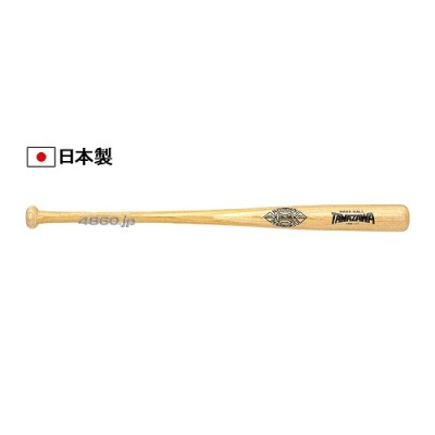 玉澤 タマザワ 硬式木製バット TBW-17