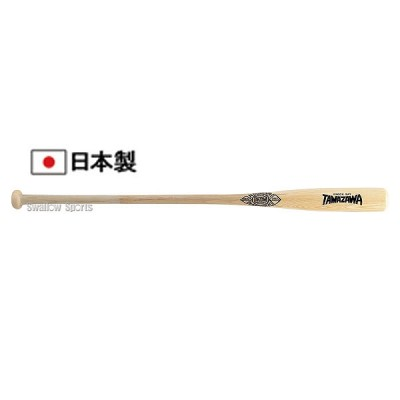 玉澤 タマザワ ノックバット 朴合板 TBK-W80