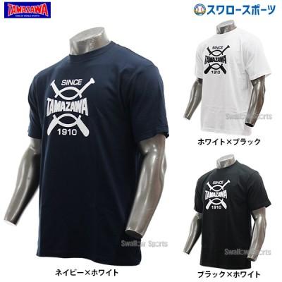 玉澤 タマザワ オリジナルTシャツ TSORIGINALA