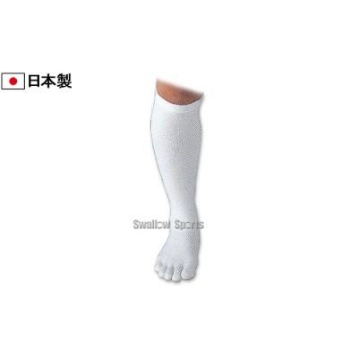 玉澤 タマザワ アンダーストッキング US-65 ウエア ウェア ストッキング 野球用品 スワロースポーツ