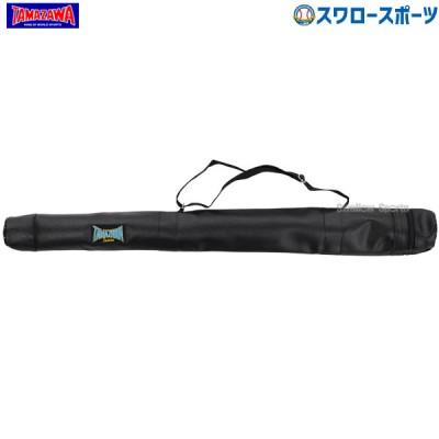 玉澤 タマザワ バットケース(1本入) BC-L1 バットケース 野球用品 スワロースポーツ ■tmbg
