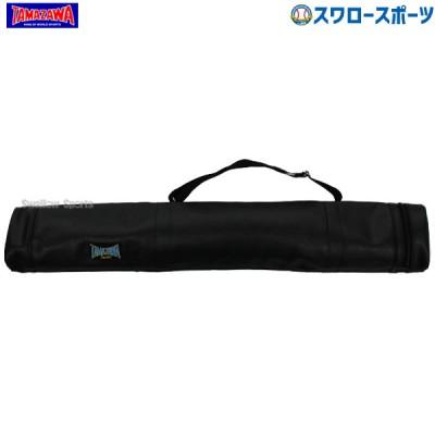 玉澤 タマザワ バットケース(2本入) BC-L2 バットケース 野球用品 スワロースポーツ ■tmbg