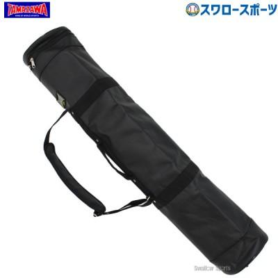 玉澤 タマザワ バットケース(5本入) BC-D5 バットケース 野球用品 スワロースポーツ ■tmbg