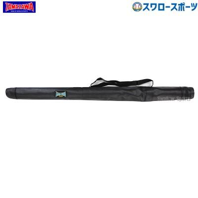 玉澤 タマザワ バットケース(1本入小次郎専用) BC-L120 バットケース 野球用品 スワロースポーツ ■tmbg