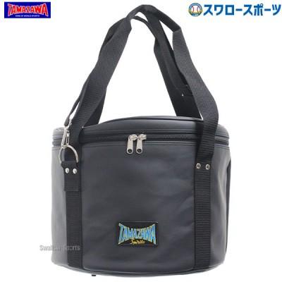 玉澤 タマザワ ボールケース(5打入) BB-SD5 野球用品 スワロースポーツ ■tmbg