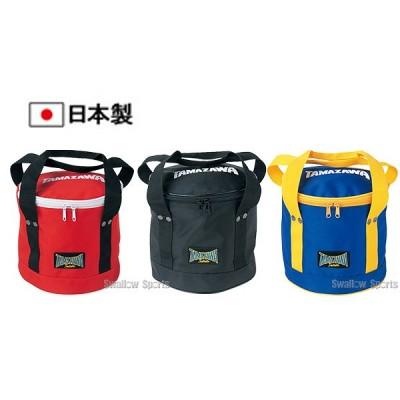 玉澤 タマザワ ボールケース(2打入) BB-N2