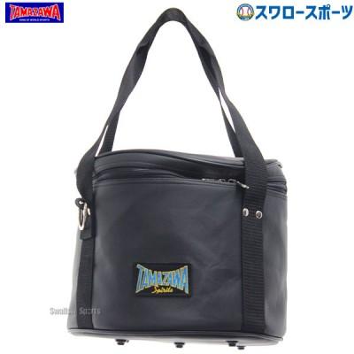 玉澤 タマザワ ボールケース(3打入) BB-SD3 野球用品 スワロースポーツ ■tmbg