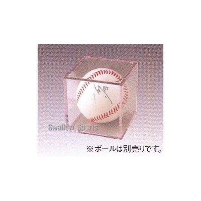 【即日出荷】 玉澤 タマザワ サインボールケース(アクリル) TSB-65