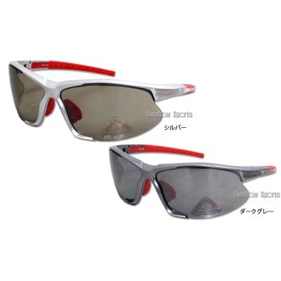 玉澤 タマザワ サングラス LF-3756 野球 サングラス スポーツ 野球用品 スワロースポーツ fac■ftd