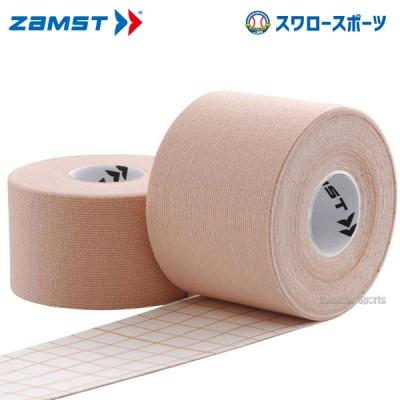 ザムスト ZAMST KT テーピング シュリンク タイプ 38mm×5.0m(8巻入) 378711