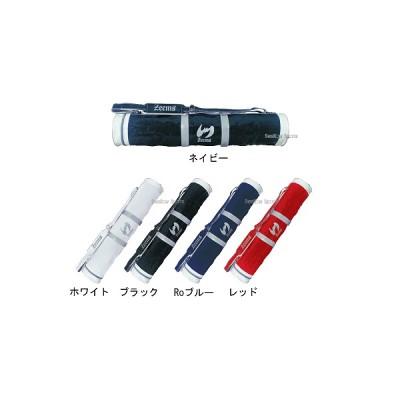 ジームス バット ケース (5本入) ZEB712