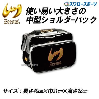 ジームス ショルダー バッグ 中型 ジームスロゴビッグマーク ZEB717