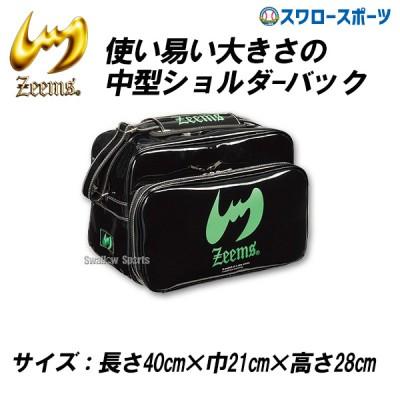 ジームス ショルダー バッグ 中型 ZEB719