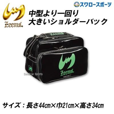 ジームス ショルダー バッグ 大型 ZEB720