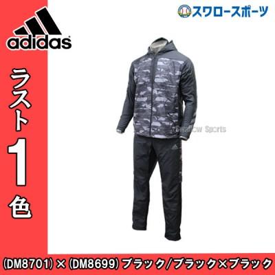 【即日出荷】 adidas アディダス ウェア アディダス ウェア 5T VS ウィンドブレーカー ジャケット 長袖 パンツ 上下セット FKL01-FKL03