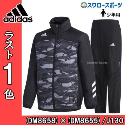 【即日出荷】 adidas アディダス ウェア Jr 5T パデッド ジャケット 裏メッシュ ウィンド パンツ 上下セット 少年用 FKK89-FKK95