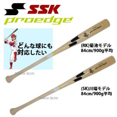 【即日出荷】 SSK エスエスケイ プロエッジ proedge 硬式木製バット BFJマーク入 メイプル NT PE3000 84cm 菊池 川端モデル