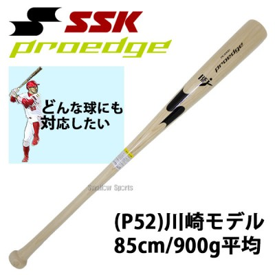 【即日出荷】 SSK エスエスケイ プロエッジ proedge 硬式木製バット BFJマーク入 メイプル NT PE3000 85cm 川崎モデル