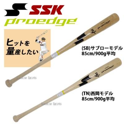 【即日出荷】 SSK エスエスケイ プロエッジ proedge 硬式木製バット BFJマーク入 メイプル NT PE3000 85cm サブロー 西岡