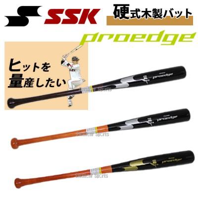 【即日出荷】 SSK エスエスケイ プロエッジ proedge 硬式木製バット BFJマーク入 メイプル PE3100 85cm 坂本 サブロー 西岡モデル